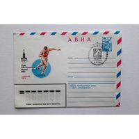 КПД СССР.  XXII Игры Олимпиады. Москва 1980. Толкание ядра. СГ