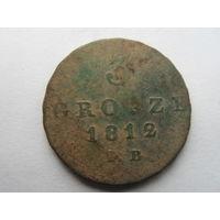 3 ГРОША 1812