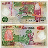Замбия. 1000 квача (образца 2005 года, P44d, UNC)