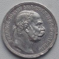 Австрия 1 кр 1915