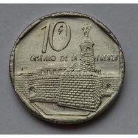 Куба 10 сентаво, 2008 г.
