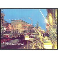 1998 ДМПК Беларусь С Новым годом Минск