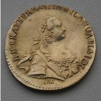 5 рублей 1769 копия
