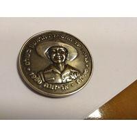 Интересная памятная медаль(жетон) из Израиля 21-179