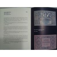 Венгерские бумажные денежные знаки. 1848-1992 гг.