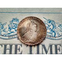 Монета РИ, 1 рубль 1746.