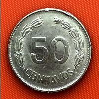 111-08 Эквадор, 50 сентаво 1977 г. Единственное предложение монеты данного года на АУ