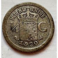Голландская Ост-Индия 1/4 гульдена, 1920 1-7-42