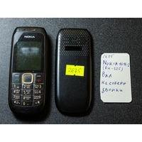 2675 Телефон Nokia 1616-2 (RH-125). По запчастям, разборка