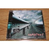 Komatozz - Расстояние - Преграда - CD