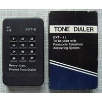 Tone Dialer