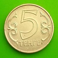 5 тенге 2013 КАЗАХСТАН