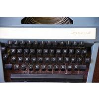 Пишущая печатная машинка  Москва   1976 г  (рабочая , комплектная )