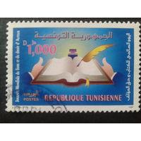 Тунис 1997 книга Mi-2,2 евро гаш.