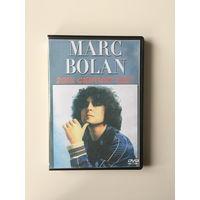 MARC BOLAN концерт DVD