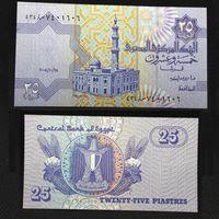 Банкноты мира. Египет, 25 пиастров