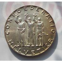 Швейцария, 5 франков, 1941, серебро