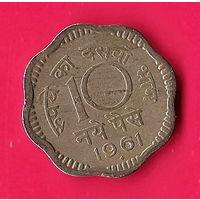 42-09 Индия, 10 пайс 1961 г. Единственное предложение монеты данного года на АУ