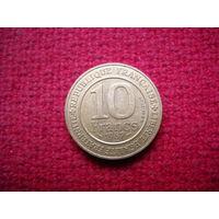 Франция 10 франков 1987 г. 1000 лет династии Капетингов.