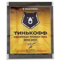 Пакетики с наклейками PANINI Российская Премьер-Лига 2020-2021