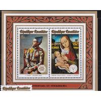 Руанда 1974 Искусство Живопись Портрет Мадонна Люкс блок** (Р18