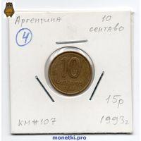 Аргентина 10 сентаво 1993 года -4