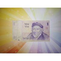 Израиль 1 шекелей 1978-84гг