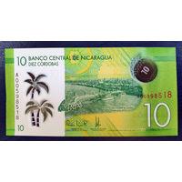 """РАСПРОДАЖА С 1 РУБЛЯ!!! Никарагуа 10 кордобов 2014 год UNC """"Пластик"""""""