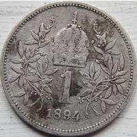 10. Австрия 1 крона 1894 год*