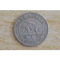 Британская Восточная Африка 1 шиллинг 1952(последний год)