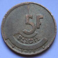 Бельгия, 5 франков 1986 г. 'BELGIE'