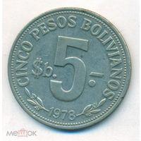 Боливия 5 песо 1978 года