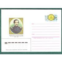 СССР 1985 год  конверт 150 лет со дн. рожд. Валиханова