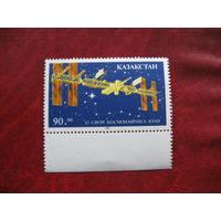 Марка день космонавтики Казахстан 1993 год