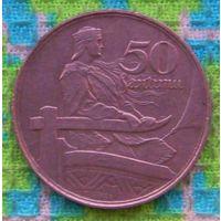 Латвия 50 центов 1922 года. Милда. Состояние! Инвестируй в коллекционирование!