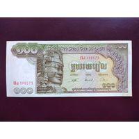 Камбоджа 100 риэлей 1972