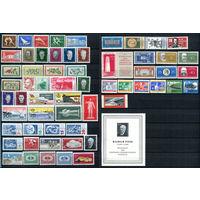 ГДР - 1960г. - Полный годовой набор - MNH, три марки с отпечатками [Mi 746-806] - 60 марок и 1 блок