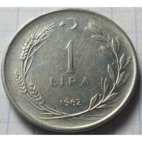 Турция 1 лира, 1962          ( 7-3-4 )