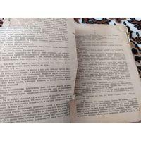 Старая книга\013