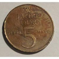 5 марок 1969 года