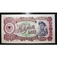 """РАСПРОДАЖА С 1 РУБЛЯ!!! Албания 1000 лек 1957 год UNС """"Редкая"""" """"Большой формат"""""""