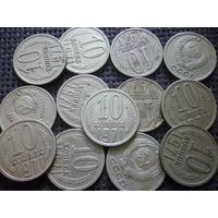 СССР 10 копеек 1971 г.