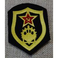 Шеврон инженерные войска ВС СССР штамп 5