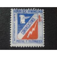 Доминиканская р-ка 1971 почта и телеграф