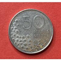 Финляндия, 50 пенни 1990г.