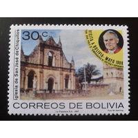 Боливия 1988 Визит Папы Иоанна-Павла 2, костел