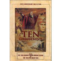Десять заповедей / The Ten Commandments (Юл Бриннер,Чарлтон Хестон) (1956 г.) 2 х DVD9