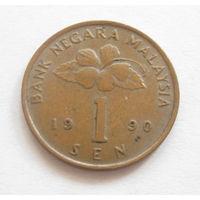 Малайзия 1 цент 1990
