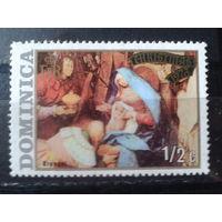 Доминика 1973 Рождество, живопись**