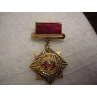 Лучшая сандружина СССР.